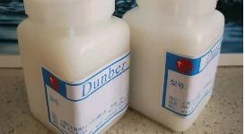 食品级絮凝剂乳液-东保食品级絮凝剂
