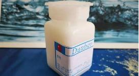 制糖絮凝剂-东保化工制糖絮凝剂