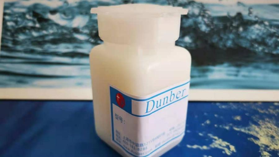 制糖絮凝剂-阴离子絮凝剂乳液-东保絮凝剂