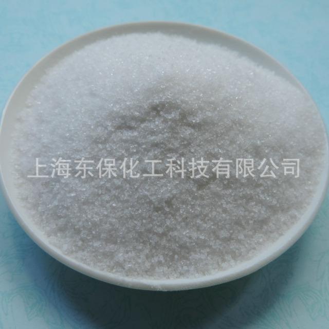 食品级阴离子絮凝剂DB923HP-饮用水聚丙烯酰胺-东保化工