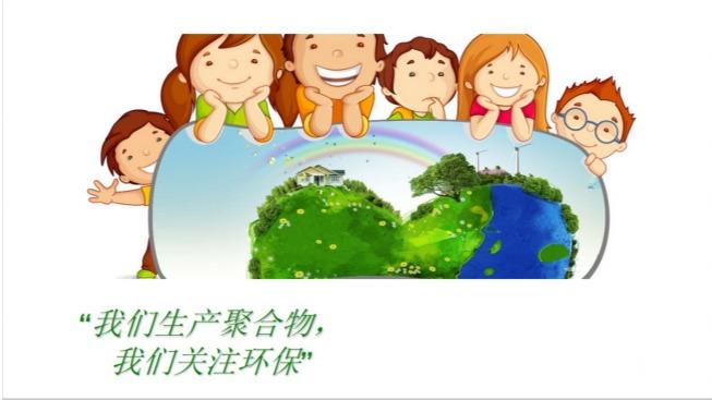 食品级絮凝剂-聚丙烯酰胺厂家-上海东保化工