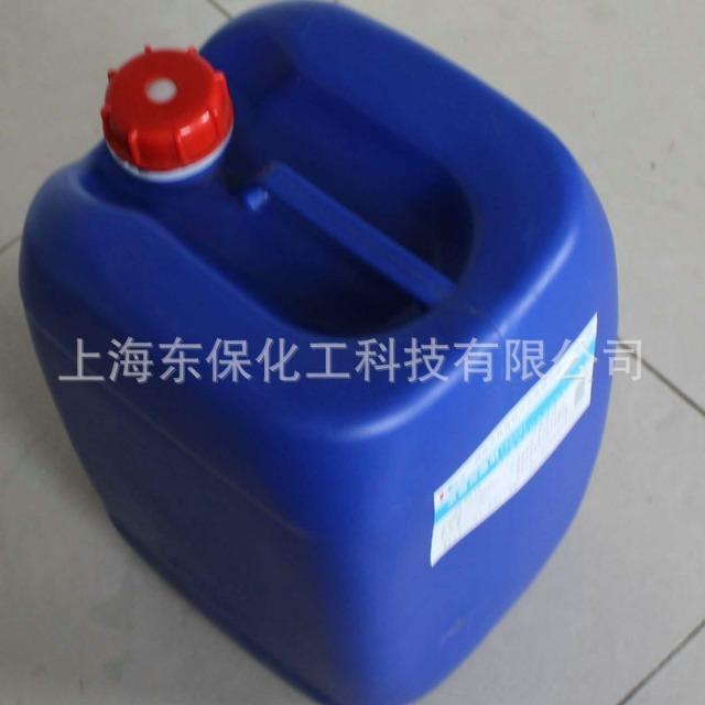 土壤保湿剂DBS001-土壤保水剂-东保化工