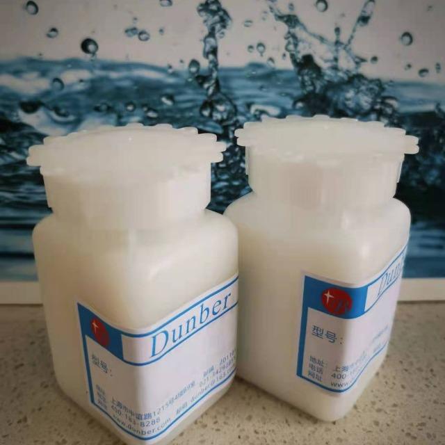 食品级絮凝剂DB1032CP-阳离子型聚丙烯酰胺-东保化工
