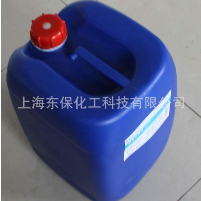 液体聚合氯化铝-饮用水级聚合氯化铝-食品级PAC