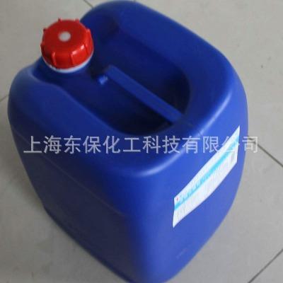 液体聚合氯化铝-饮用水絮凝剂-东保化工
