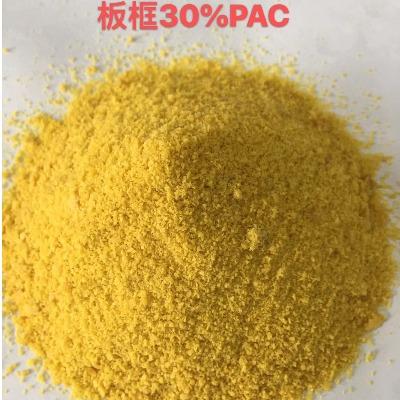 饮用水级聚合氯化铝-东保聚合氯化铝