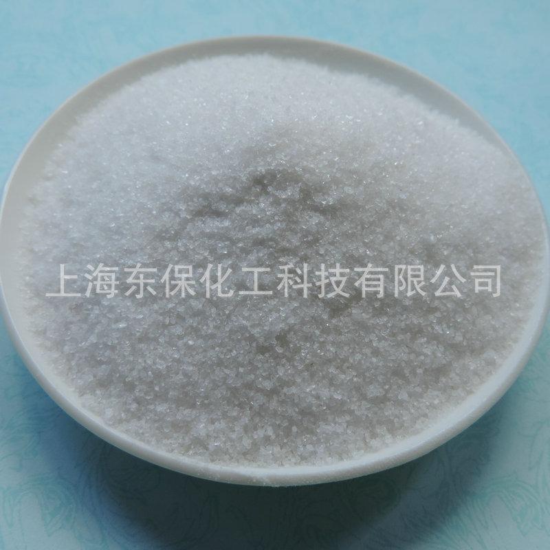 进口聚丙烯酰胺-进口絮凝剂-饮用水絮凝剂-东保絮凝剂
