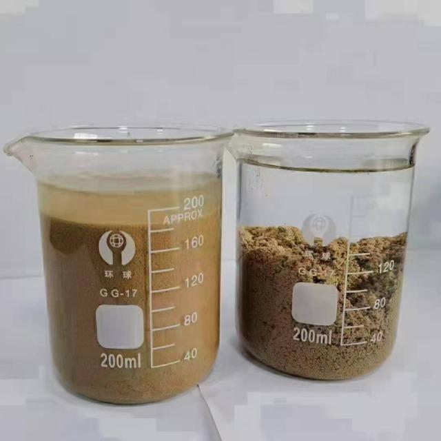 洗沙絮凝剂DB2018H-洗沙絮凝剂-东保洗煤絮凝剂