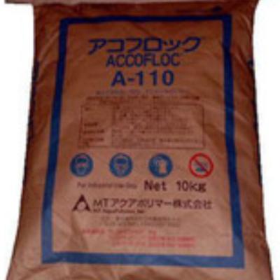 进口聚丙烯酰胺-三井絮凝剂-食品级阴离子絮凝剂-东保进口絮凝剂