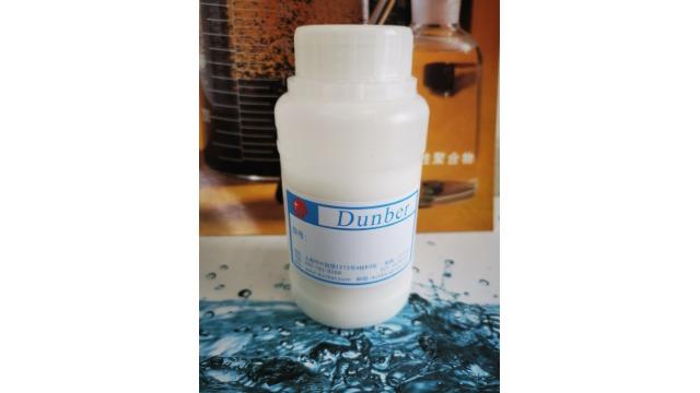 巴斯夫水处理剂品牌前身:瑞士汽巴、美国亚什兰絮凝剂