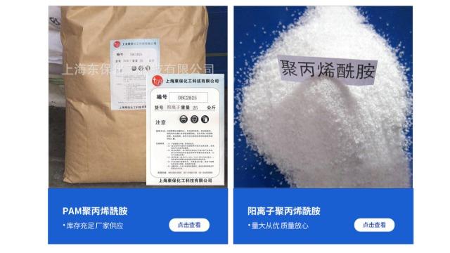 造纸污泥脱水用哪种阳离子聚丙烯酰胺?
