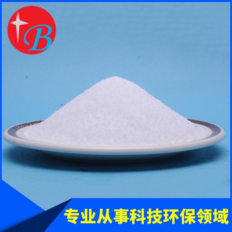 采油用聚丙烯酰胺-油田聚丙烯酰胺-东保化工